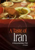 A Taste of Iran,  on 2 DVDs