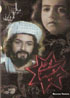 Abu Ali Sina TV Series (3 DVDs)