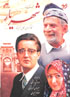 Shahriar TV Series (7 DVDs)