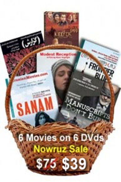 special sale on persian movies