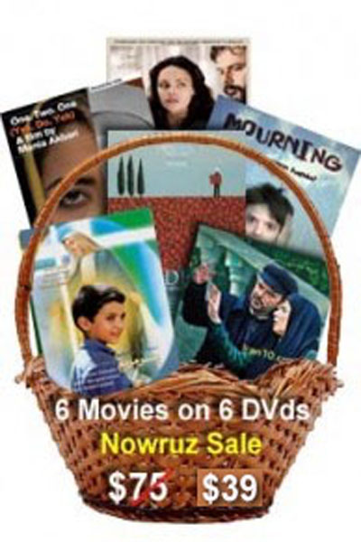 children DVDs in Farsi set 2
