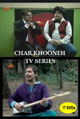 Char Khooneh TV Series (17 DVDs)