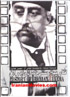 History of cinema in Iran(DVD) Documentary in Farsi only