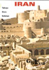 Present Day Iran, documentary in English (DVD)