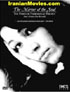 Mirror of the Soul, Forough Farrokhzad Trilogy (DVD)