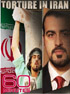 Torture in Iran (DVD)