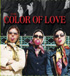 The color of love - Documentary with Eng subtitles