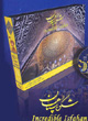 Incredible Isfahan Book & DVD by Dr. Farzin Rezaeian