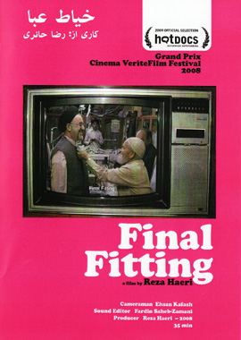 Final Fitting - A documentary film (DVD)