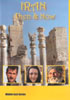 Iran - Then and Now (DVD) in English