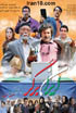 Iran Burger a Comedy movie (DVD) ایران برگر
