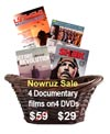 4 Documentary films on Iran (Basket 1)