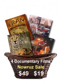 persian history films