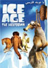 Ice Age 2 in Farsi Language (DVD)