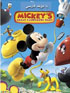 Mickey Mouse animations in Farsi (DVD)