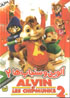 Alvin&amp; Chipmunks 2 - &amp;#1575;&amp;#1604;&amp;#1608;&amp;#1740;&amp;#1606; &amp;#1608; &amp;#1587;&amp;#1606;&amp;#1580;&amp;#1575;&amp;#1576;