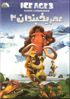 Ice Age Part 3, dubbed in Farsi (DVD)