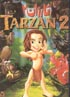 Tarzan animation in Farsi, part 2 (DVD)
