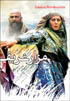 Mazar Sharif movie,