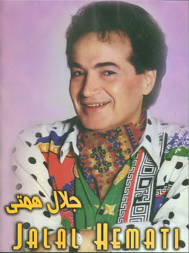 Best of Jalal Hemmati (DVD)