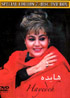 Haydeh (Special Edition 7-DVD Box Set)