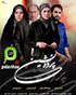 Pardeh Neshin TV Series (6 DVDs)