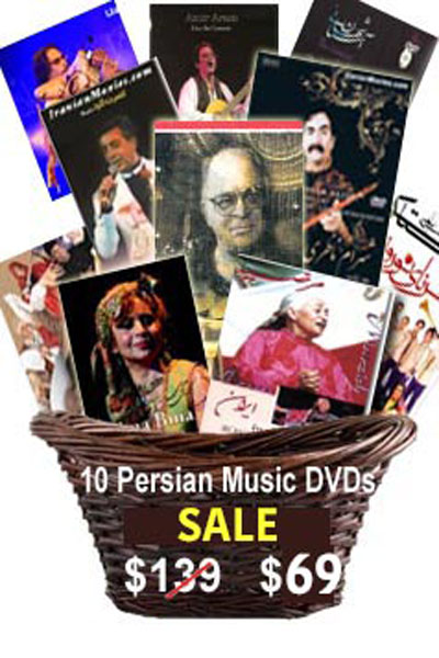 special sale on persian documentaries