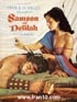 Samson and Delilah, dubbed in Farsi on DVD