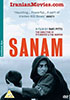 Sanam Movie by Rafi Pitts, Farsi w/Eng Subtitles (DVD)
