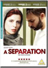 Separation of Nader and Simin (DVD)