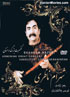 Shahram Nazeri and the Great Armenian Band Live Concert (DVD)