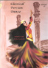 Instructional classical Persian dance DVD # 2