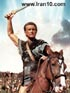 Spartacus, the epic movie dubbed in Farsi language (DVD)