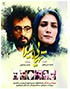 Tanhaee Leila TV Series (10 DVDs) تنهایی لیلا
