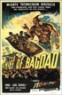 Thief of Baghdad, an epic film dubbed in Farsi language (DVD)