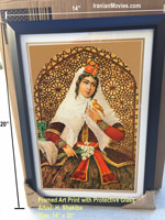 "14"" x 20"" Art Print with Frame - Qajar Woman"