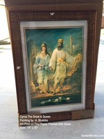 "14"" x 20"" Picture Frame - King and Queen of Persia"