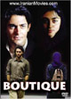 Boutique (DVD)  With English subtitles