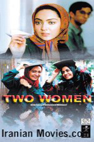 Two Women - Do zan (DVD)