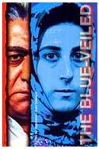 Blue Veiled (DVD)