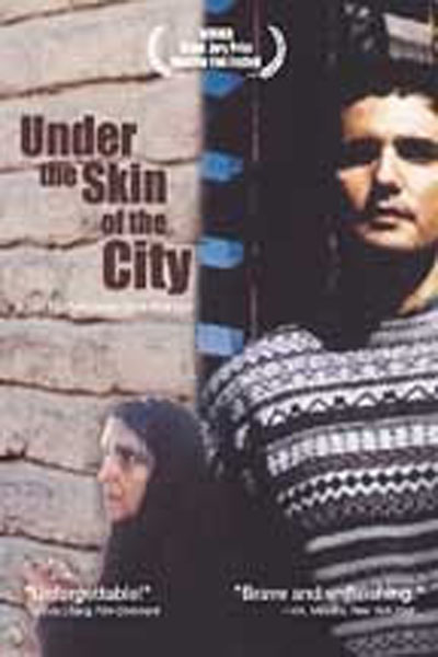 Under the skin of the city (DVD)