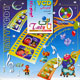 Avaye Tati (Kid's Animation) - DVD