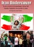 GM- Iran, Undercover (DVD) Documentary in English