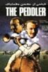 Peddler (Dastforosh) (DVD) دستفروش