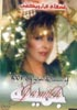 Jamileh - Dances by Jamileh # 2 (DVD)