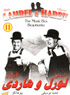 Laurel and Hardy films dubbed in Farsi (6 DVDs)
